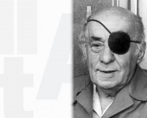Avel·lí Artís-Gener, Tísner