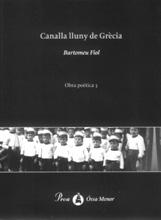 'Canalla lluny de Grècia', Barcelona, Proa, 2001
